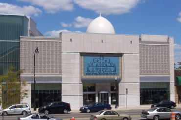 Arab American National Museum (Dearborn)